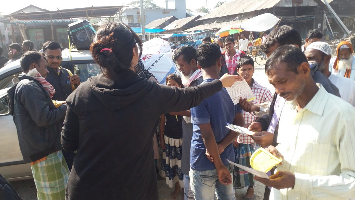 Rotosol conducts Solar Pump awareness drive in Assam